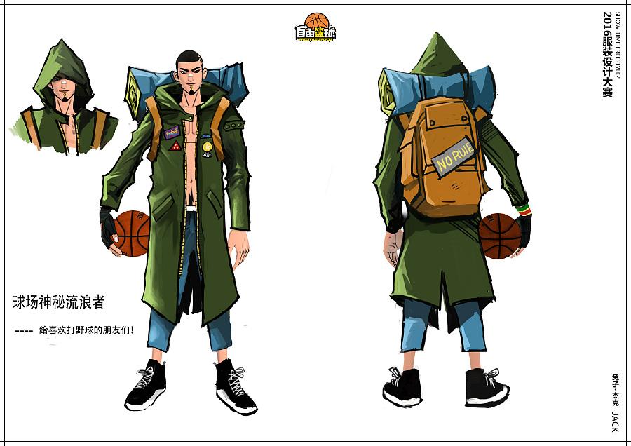 自由篮球2016服装设计大赛|游戏原画|插画|wzy