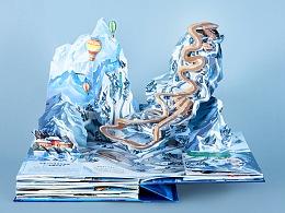 《打开中国冰雪》  2022冬奥立体书