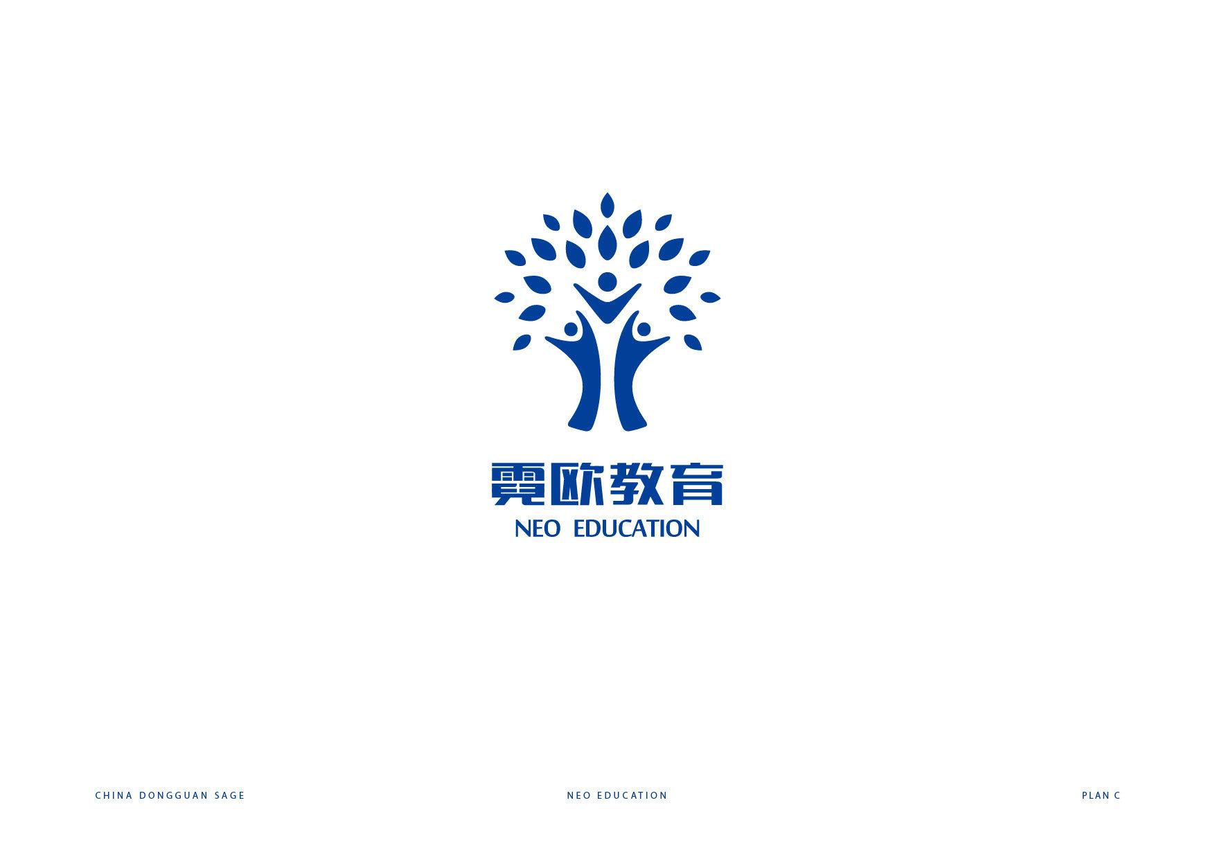霓欧教育标志方案图片