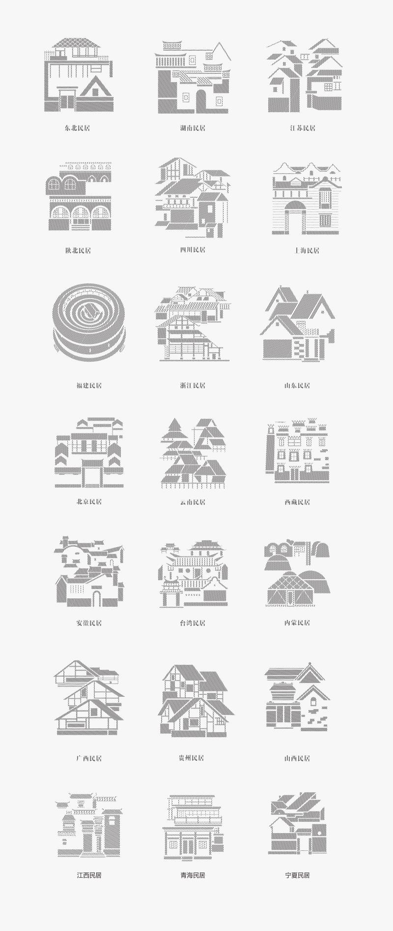 查看《中国民居文化设计》原图,原图尺寸:800x1892