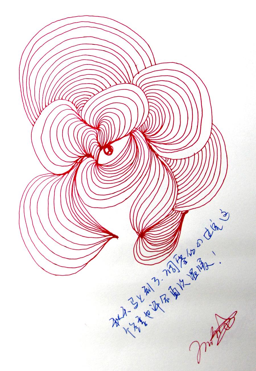 查看《我的活着的生活》原图,原图尺寸:1980x2862
