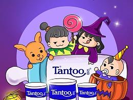坦图奶粉10月品牌插画儿童母婴万圣节重阳节霜降