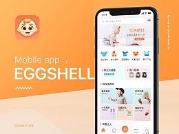 Eggshell App Design APP设计