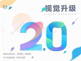 园宝2.0的宣传海报(后改成了开机广告)