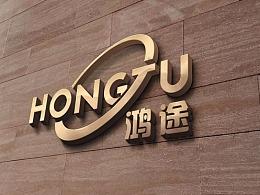 公路工程logo设计-深圳VI设计-深圳画册设计-智睿策划