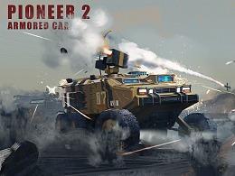 开拓者-2装甲车