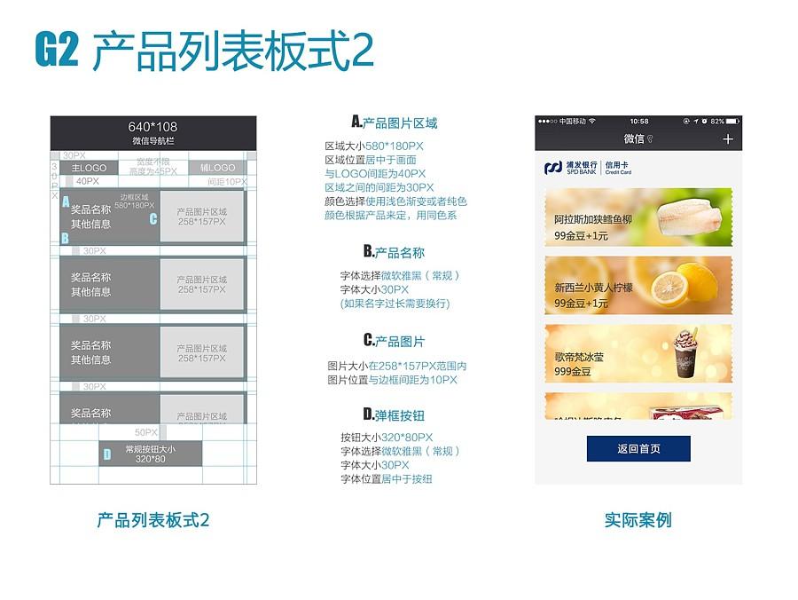 原创作品:APP微信H5设计游戏页面UI活动未来创意3d设计作品图片