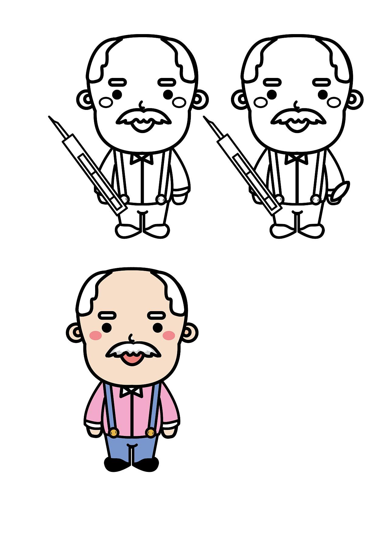 动漫 卡通 漫画 设计 矢量 矢量图 素材 头像 1280_1800 竖版 竖屏