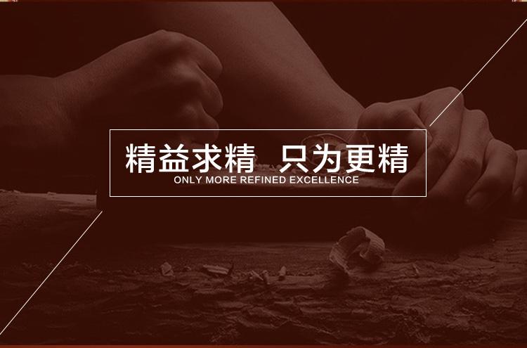 欧式复古详情页 留声机详情|电子商务/商城|网页|华