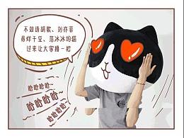 上海已经有一群猫奴得这种病,还有一些正在发病的路上