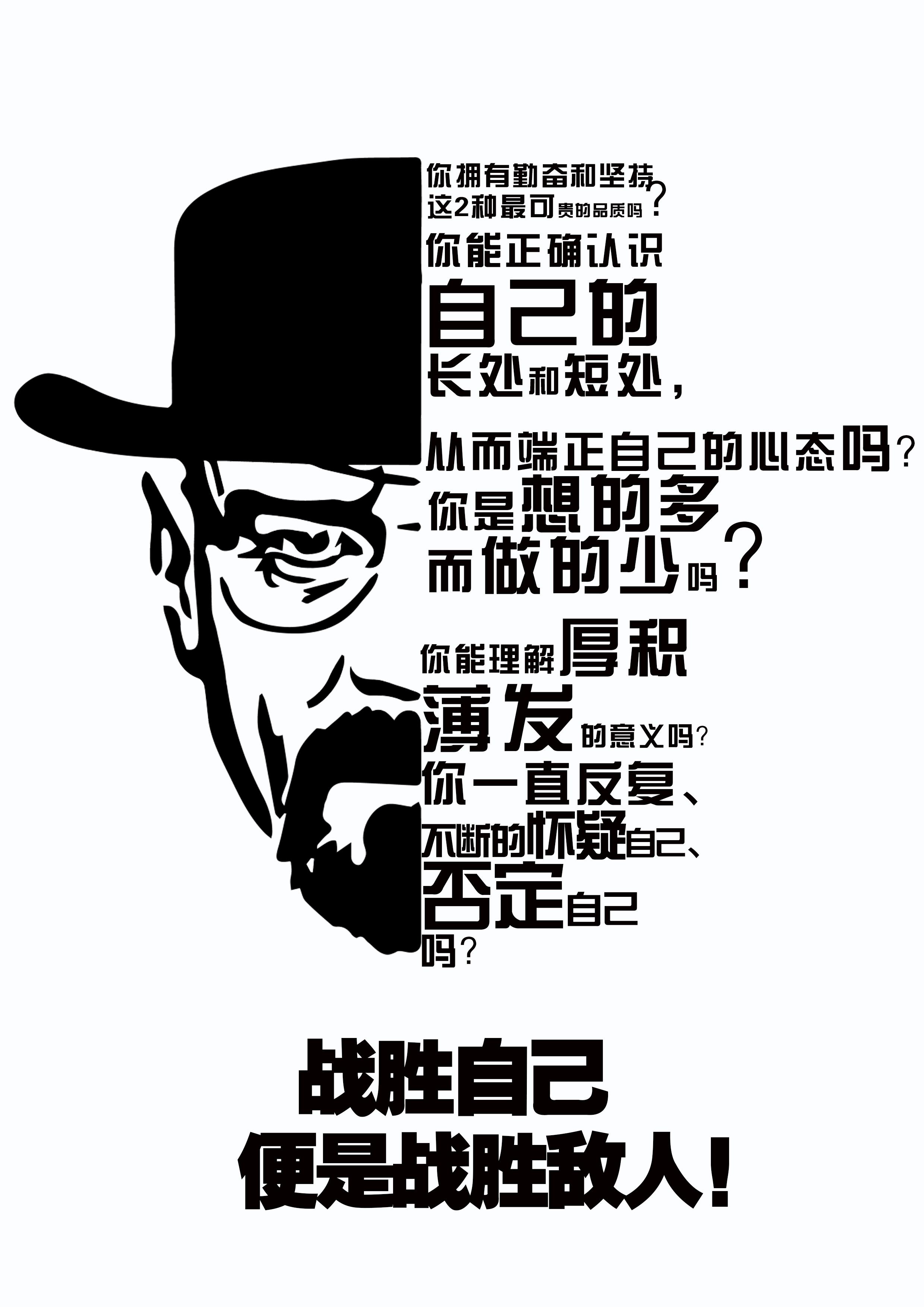 创意海报设计|平面|品牌|wanguan - 原创作品 - 站酷图片