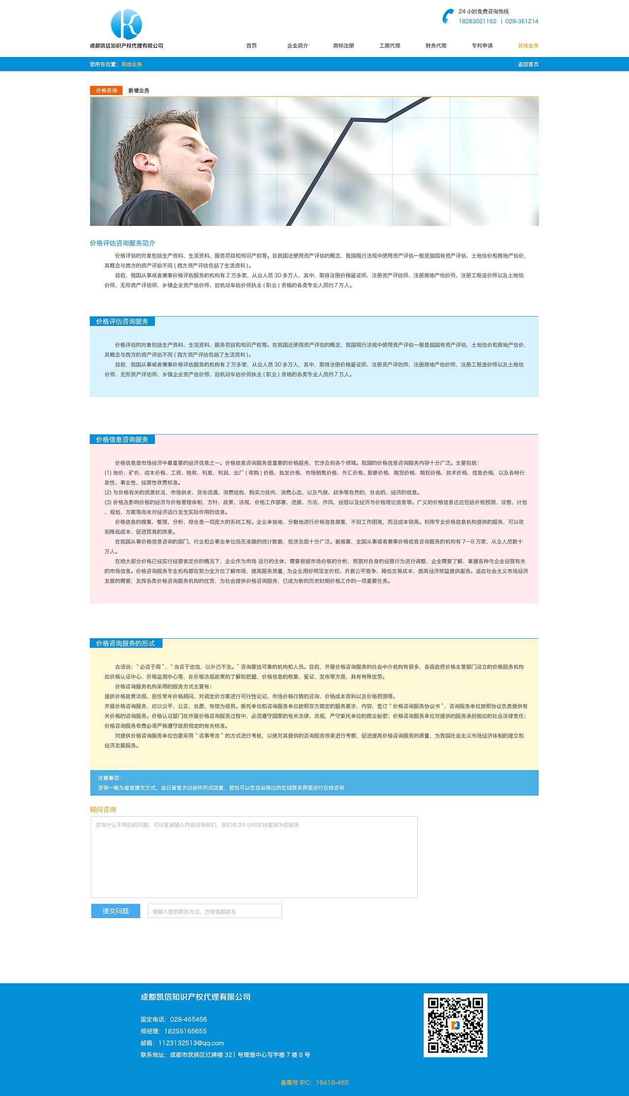企业网站源码生成(源码出售网站源码) (https://www.oilcn.net.cn/) 网站运营 第15张