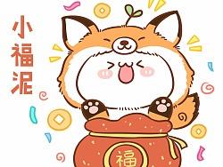 【表情×长草颜团子】团子の动物园