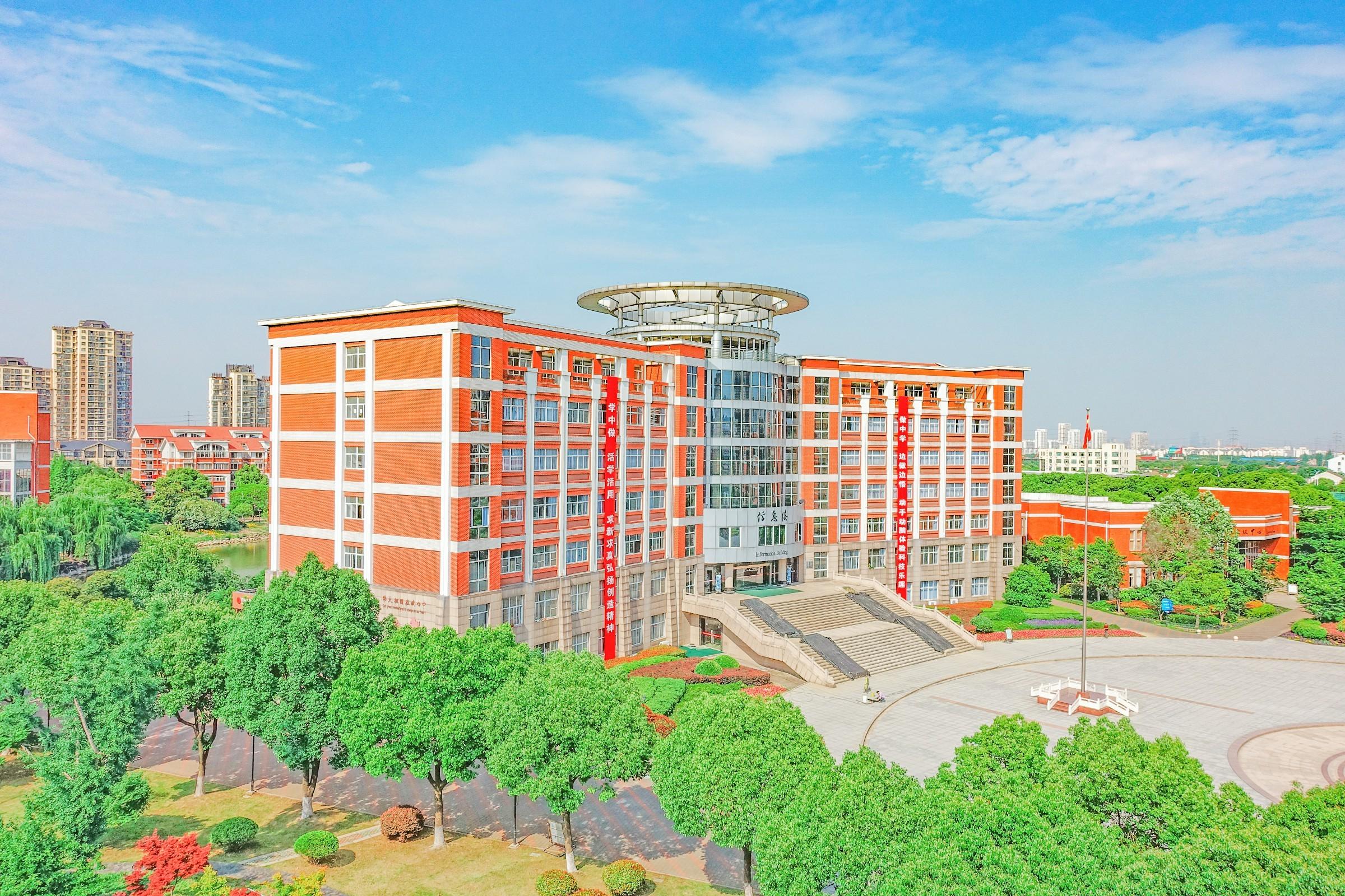 无锡天一高中武汉市2017中学毕业生图片