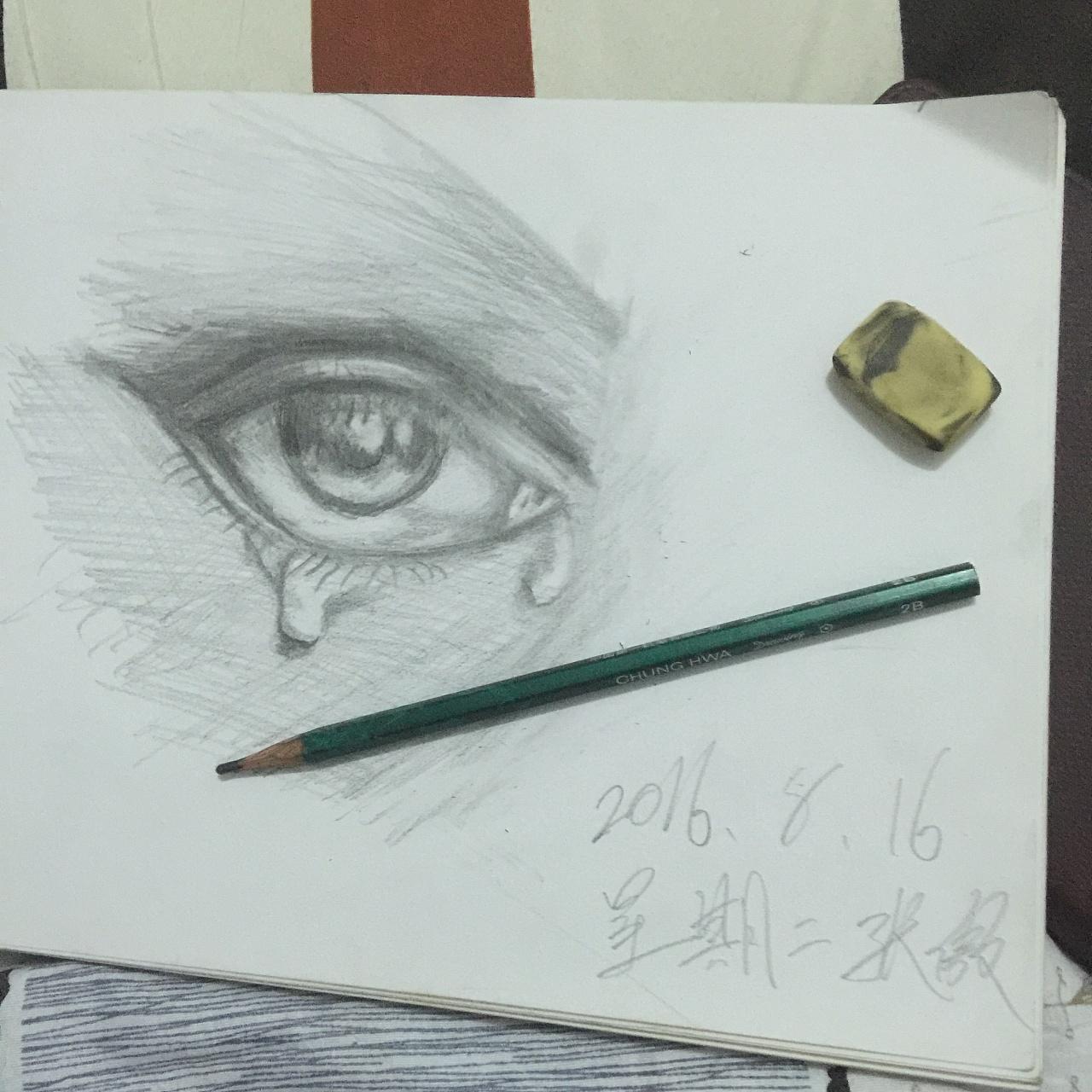 素描画眼泪—素描学习之路