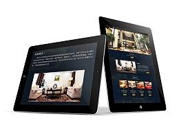 西安长庆宾馆网站设计