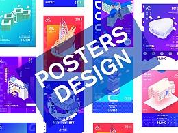 HUXC宣传海报设计