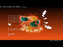 【DOLMA】品牌设计