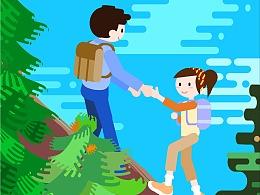 蓝色绿色户外爬山恋人约会矢量新插画