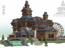 第13张,木制建筑——浣衣坊。单体建筑练习