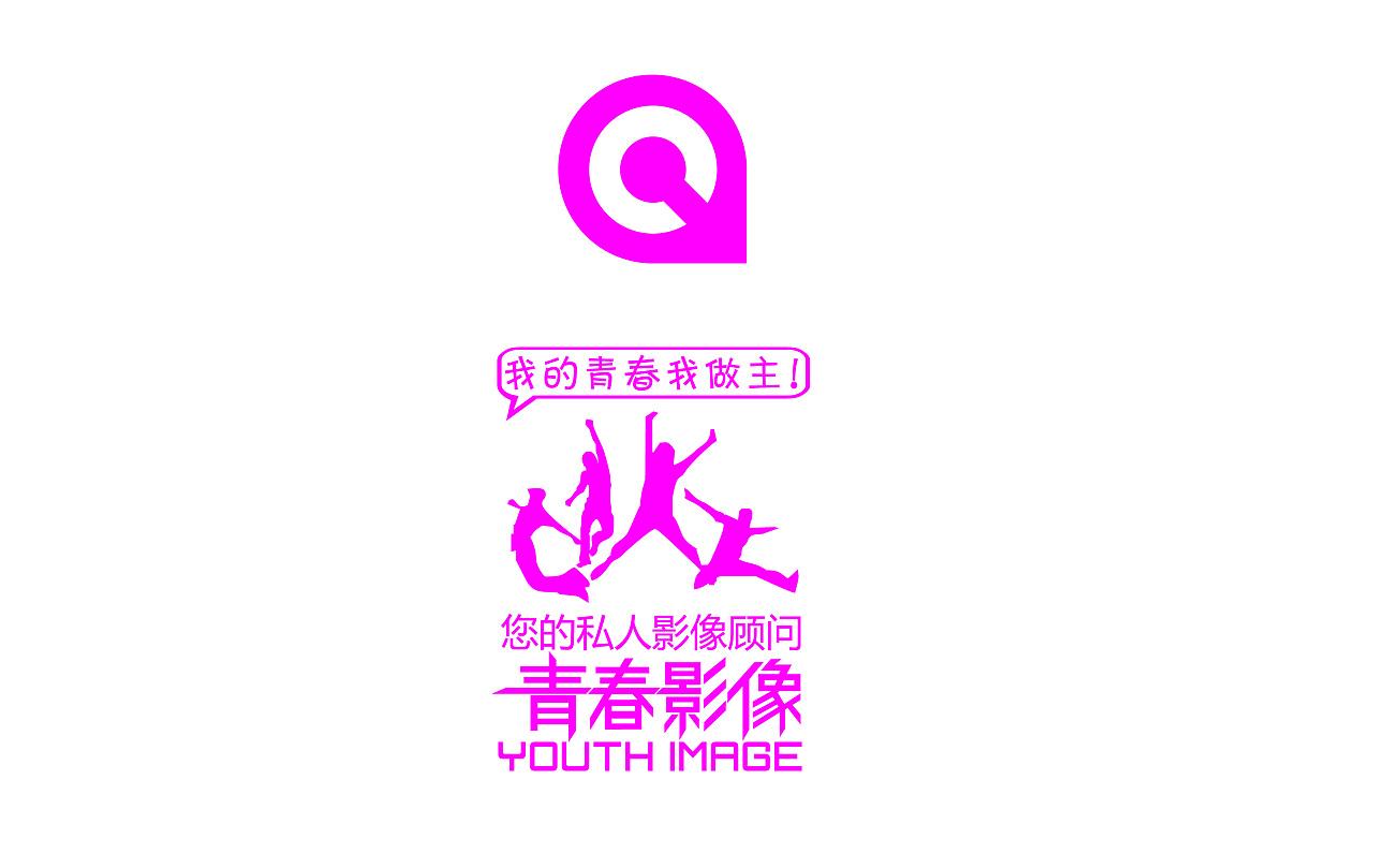 青春影像 logo 标识图片