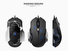 Gaming Mouse-游戏鼠标设计笔记
