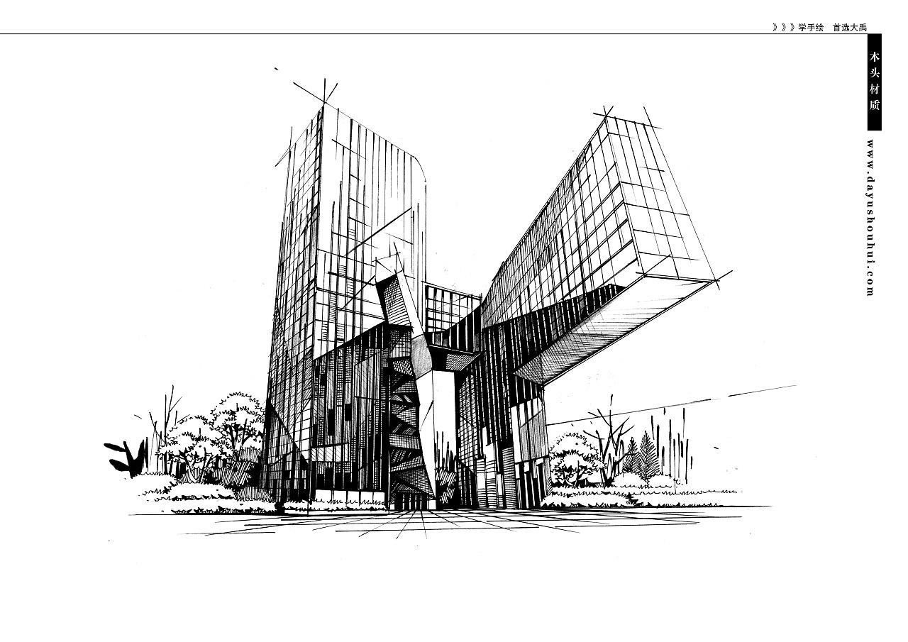 大禹手绘建筑方案解析——山水几何(快速)
