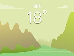 天气APP界面