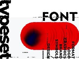 字体的版式审美