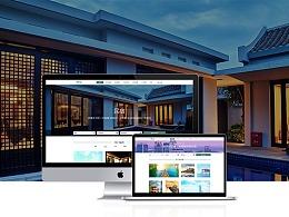 民宿酒店网站