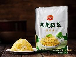 《小东北酸菜》 美食 产品 环境 哈尔滨雷鸣摄影