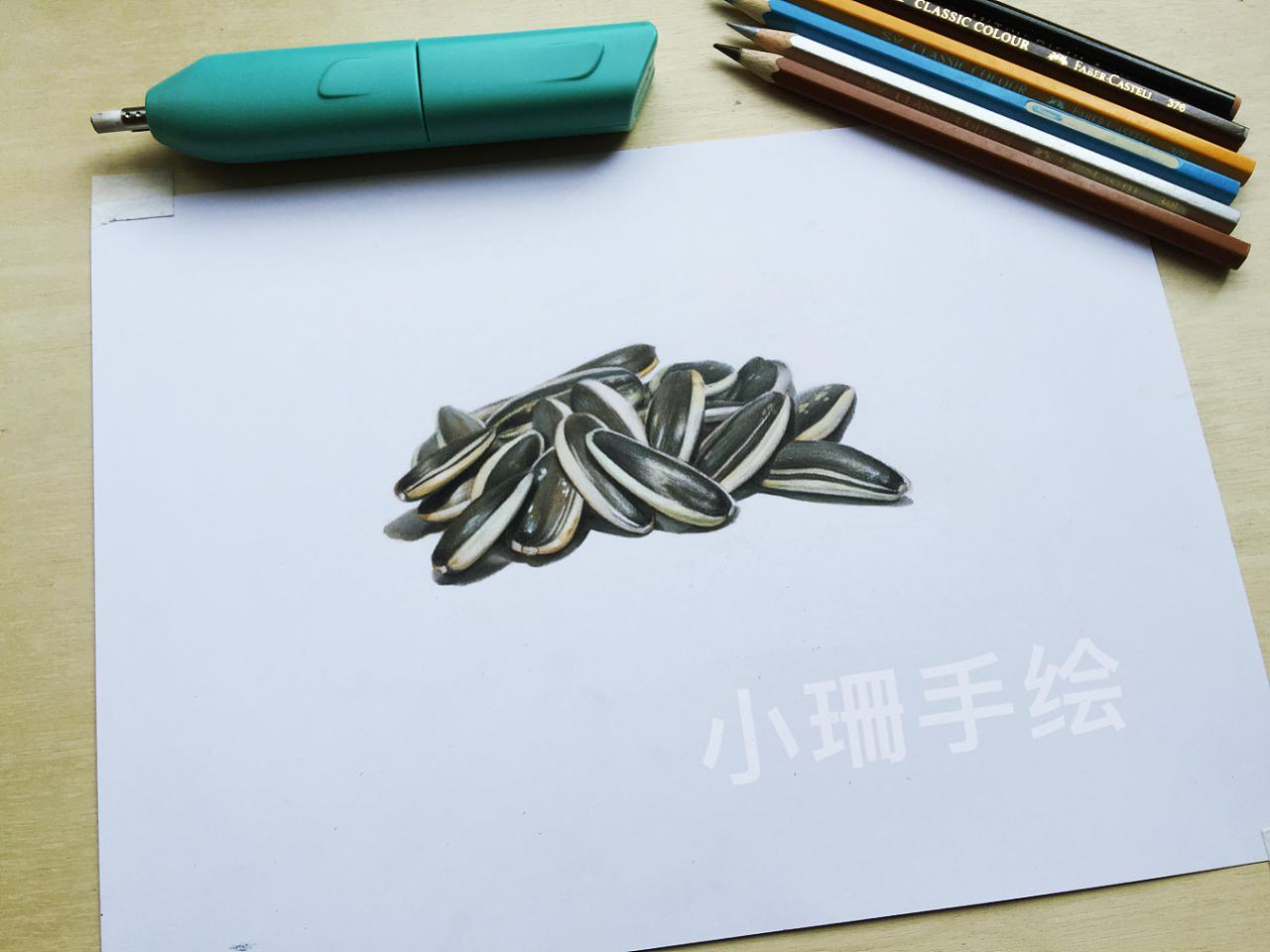 彩铅手绘饱满的瓜子 步骤图分享