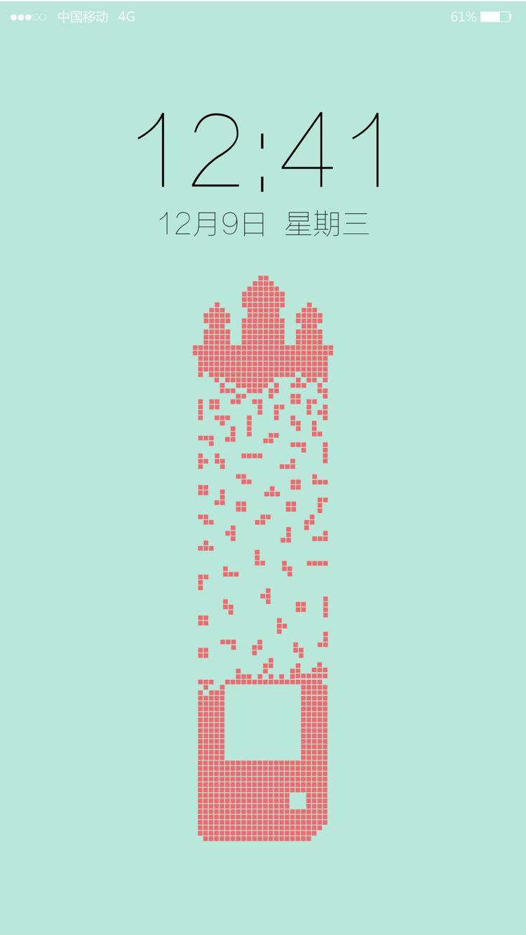 苹果手机ui界面设计