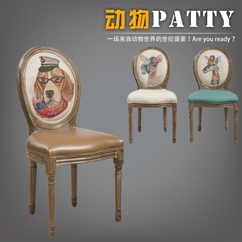 欧式实木餐椅复古古典椅龙门椅|海报|平面