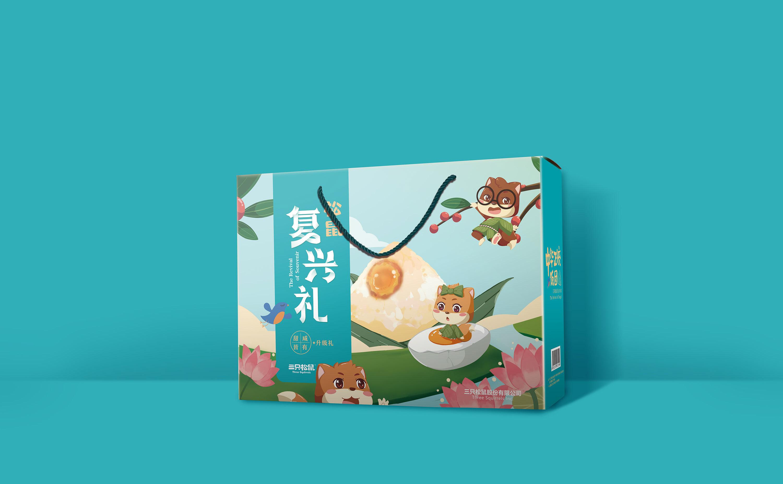 三只松鼠 2018端午节 粽子包装图片