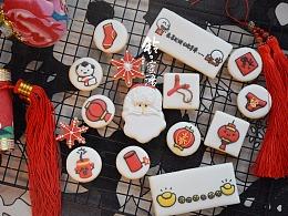 新年饼干2