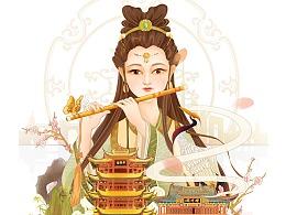 国风城市画报系列——武汉之韵NO.3