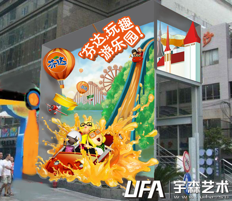<strong>ufa<\/strong> 立体画2012年10月更新案例