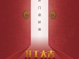 《猫和老鼠》真人电影中国内地定档2月26日上映!