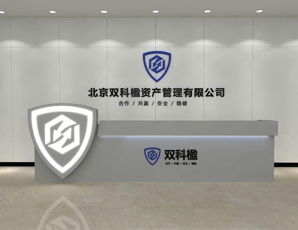 公司前台设计图片