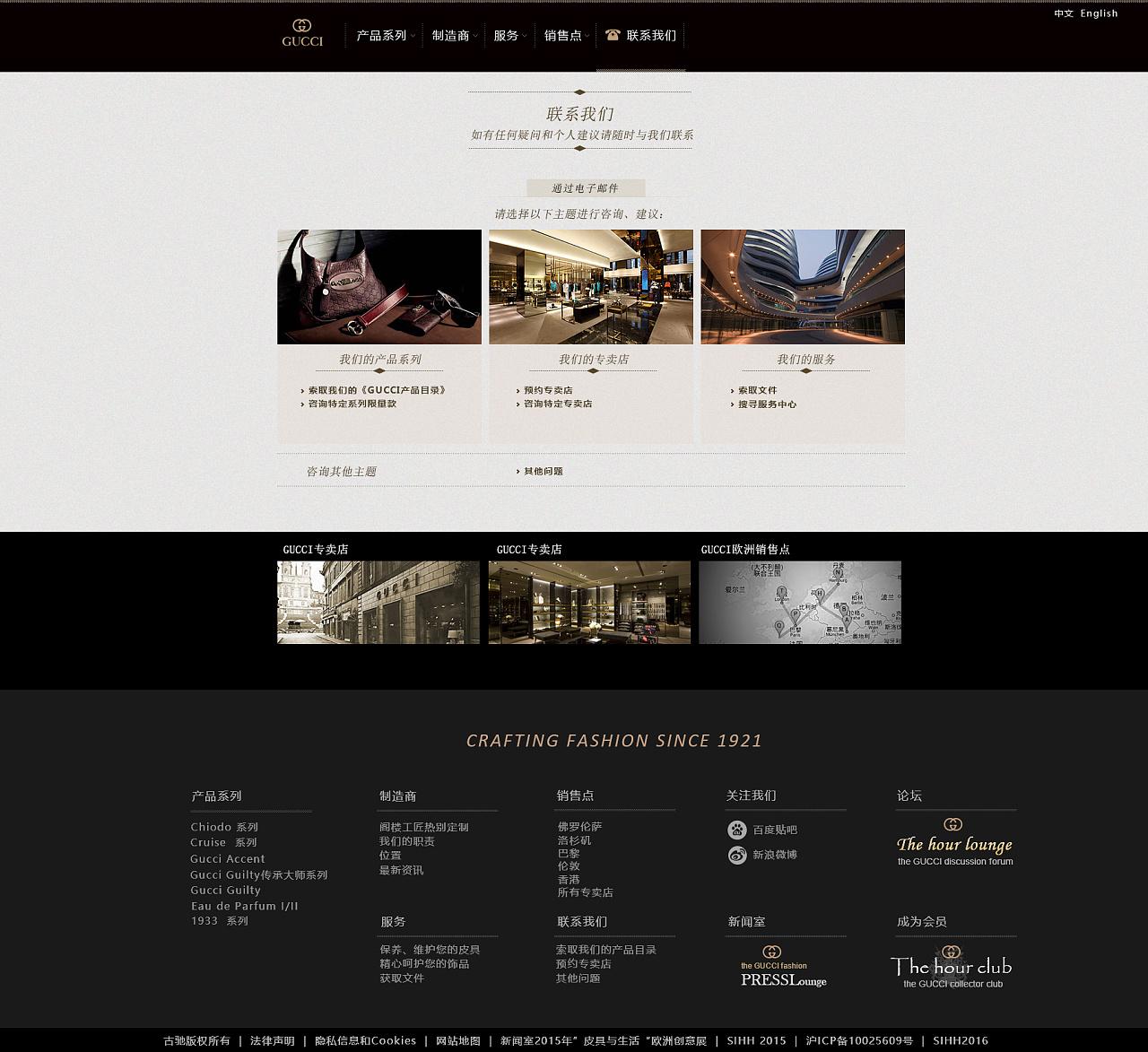 官网_kaja家居用品专题页,古驰官网设计,手机图标设计