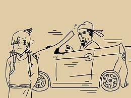 长假第一天,李白在泰山脚下偶遇杜甫