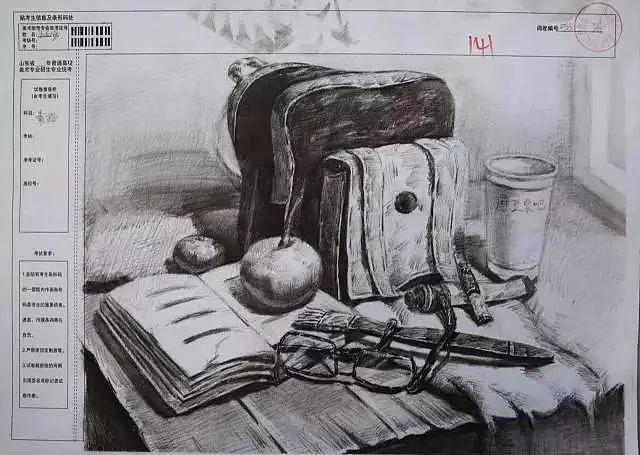 山东省2018美术模拟联考高分卷|纯艺术|水粉|贵