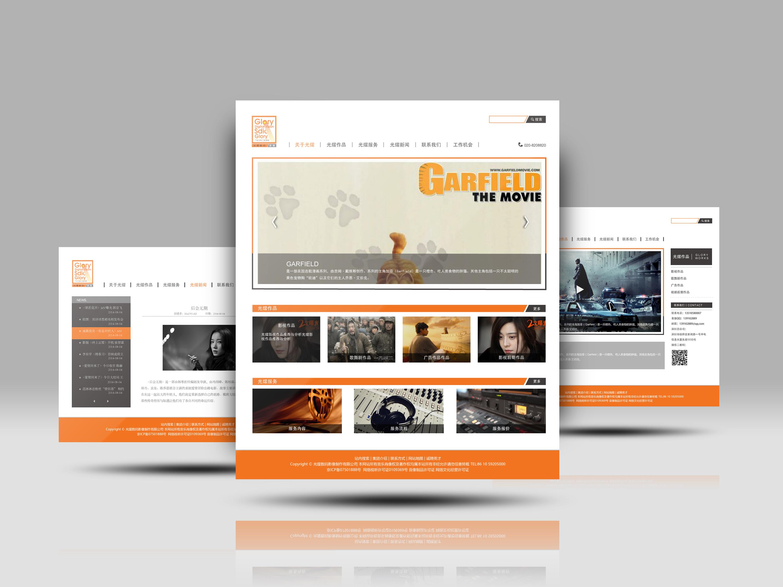 网页版面设计|网页|企业官网|mingyao_lee - 原创作品图片