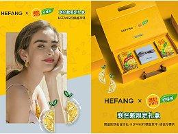 何方柠檬晶?何方珠宝×维他柠檬茶联名礼盒等你来磕!