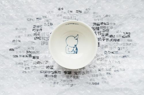 生活钥匙 限量手绘小茶杯|工业/产品|生活用品|米念