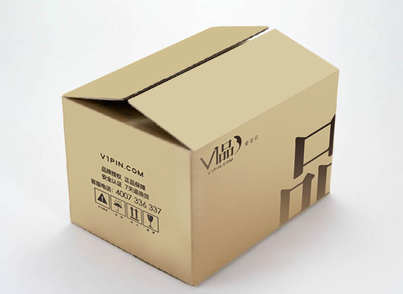陈列式纸盒结构