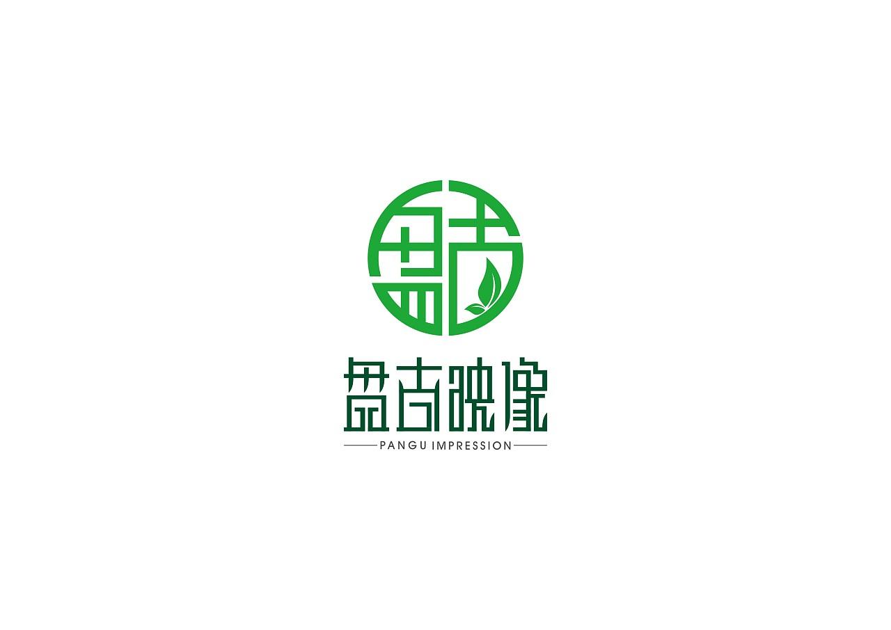项目背景 泌阳县盘古山茶业有限公司于图片