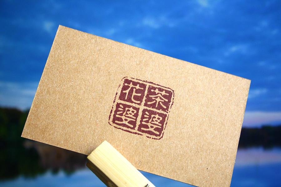 350克牛皮纸+凹凸工艺 dm/宣传单/平面广告 平面 小