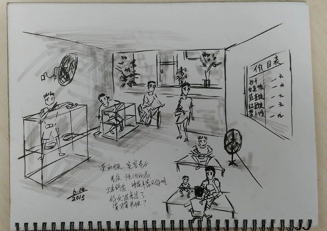 宽窄巷子荣水饺